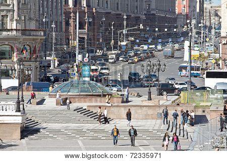 Moscow. City Center