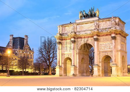 Paris (France). Arc de Triomphe du Carrousel