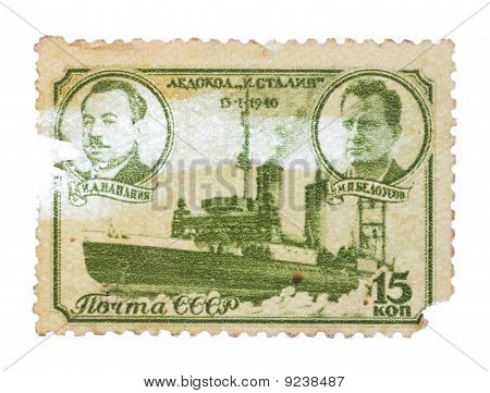 Ussr - Circa 1945: A Stamp Printed In Ussr Shows Image Of The Icebreaker