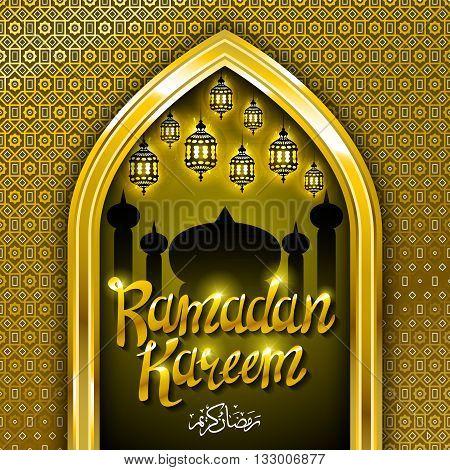 Beautiful Ramadan Kareem Gold Greeting Card Template - Islamic Vector Background Design - Translatio