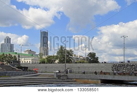 Dam Of The City Pond In Yekaterinburg