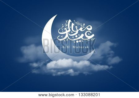 Eid Mubarak greeting with half moon and hand drawn calligraphy lettering which means ''Eid Mubarak'' on night cloudy background. Editable Vector illustration.