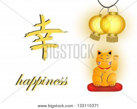 Yellow Chinese lanterns, cat maneki neko and the kanji character for happiness, vector illustration