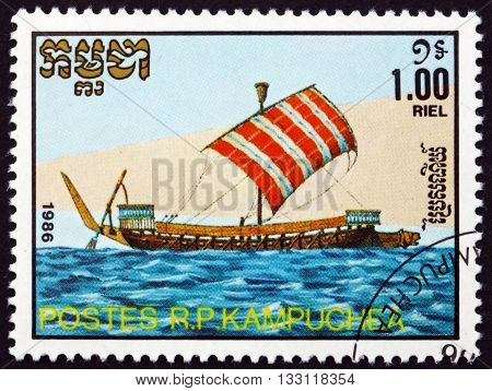 CAMBODIA - CIRCA 1986: a stamp printed in Cambodia shows Galley Old Sailing Ship circa 1986