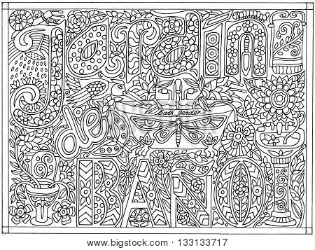 Adult Coloring Book Poster Black and White Vector Illustration Spanish Bath Garden Jardin De Bano