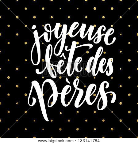 Joyeuse Fete des Peres vector greeting card text. Father Day lettering on gold glitter polka dot pattern. French Fathers Day hand drawn golden calligraphy on black background wallpaper.