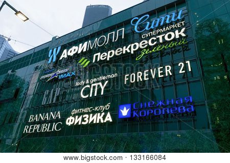 Moscow, Russia - March 29, 2016: Facade of the shopping and entertainment center