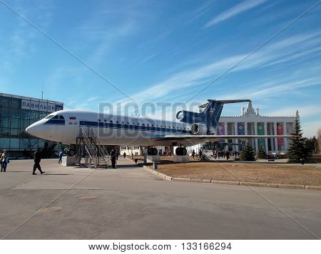 Moscow, Russia - March 29, 2016: Russian medium-haul passenger aircraft Yak-42 at the Exhibition of Achievements of National Economy (VDNH)