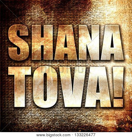 shana tova, 3D rendering, metal text on rust background