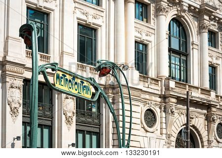 PARIS, FRANCE - March 16, 2016 : beautiful Street view of  Buildings around Paris city. Paris is the capital and most populous city of France. in Paris, France.