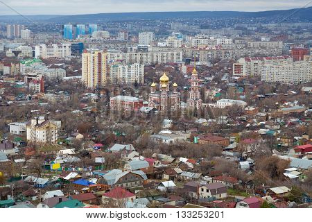 View of the city of Saratov. Russia
