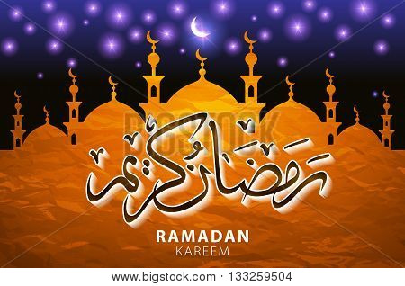 Ramadan Greeting Card On Orange Background. Vector Illustration. Ramadan Kareem Means Ramadan Is Gen