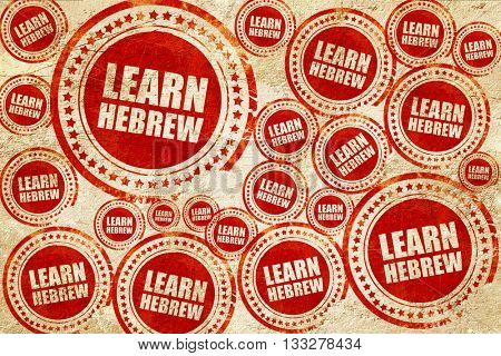 learn hebrew, red stamp on a grunge paper texture