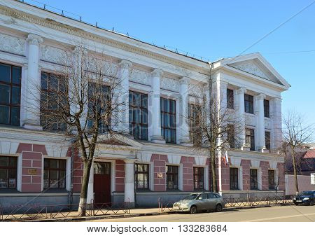 Yaroslavl, Russia - March 31. 2016. Palace of a Pioneers on Soviet Street