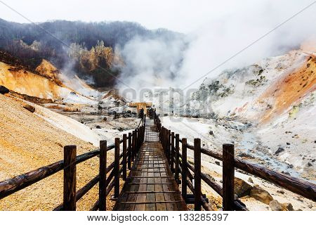 Jigokudani Hell Valley With Walking Trail, Noboribetsu