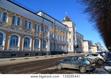 Russia, Yaroslavl-March 31.2016. Management of the Northern Railway - a branch of Russian Railways