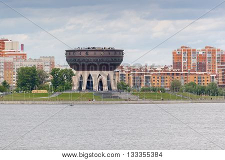 Kazan Russia - June 13 2015: Kazan's family center that looking like a cooking pot and city landscape