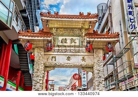 Kobe, Japan - May 11, 2016: Changan Gate in China Town of Kobe.