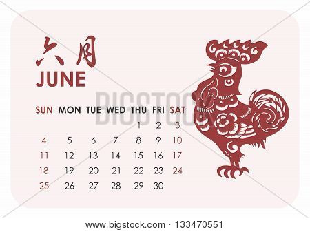 2017 Calender with Year of Rooster Chinese Theme, Monthly calendar of June