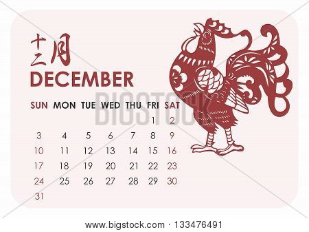 2017 Calender with Year of Rooster Chinese Theme, Monthly calendar of December