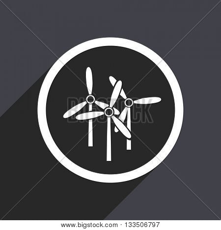 windmill  icon, gray vector flat design internet button, web and mobile app illustration