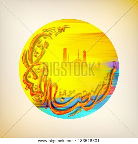 Creative Arabic Islamic Calligraphy of text Ramazan-Ul-Mubarak in crescent moon shape on Mosque silhouetted yellow background, Can be used as sticker, tag or label design.