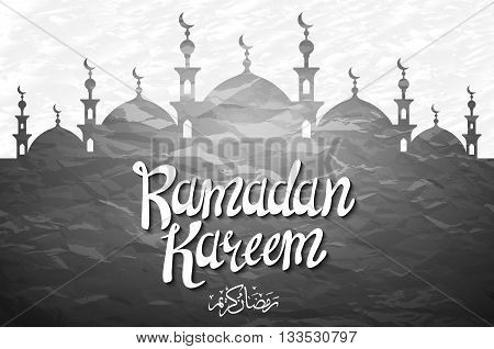 Ramadan Kareem Beautiful Greeting Card With Arabic Calligraphy Which Means Ramadan Kareem