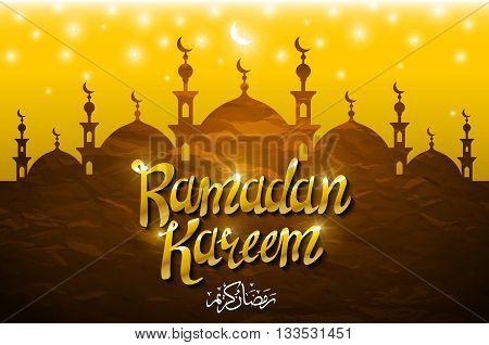 Beautiful Ramadan Kareem Gold Greeting Card Template Islamic Vector Background Design Translation Of
