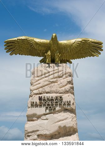 "Anapa, Russia - May 13, 2016: Close-up Of Stella Monument ""soaring Eagle"" With The Word Be"