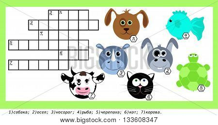 Multicolored crossword. Education game for children. Cyrillic alphabet. Dog donkey rhino fish turtle cat cow.