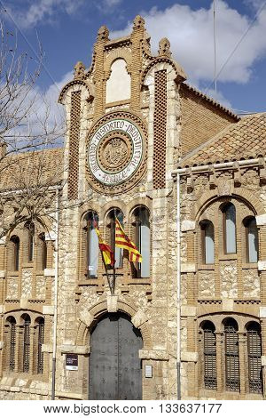 Provincial Historic Archive of Teruel. Building declared of Cultural Interest.