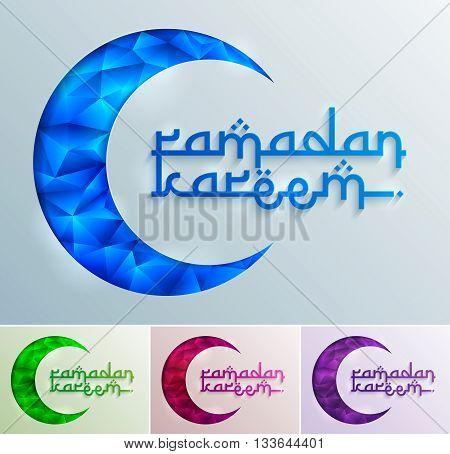 Vector illustration of Ramadan Kareem and Ramadan Mubarak. The holy month for Muslim