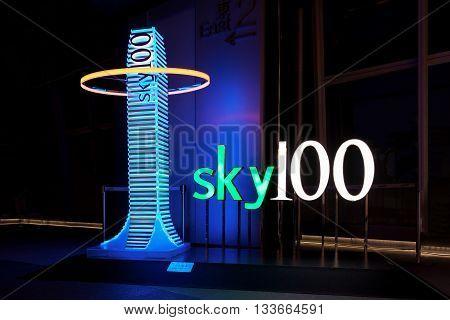 Sky100 Logo