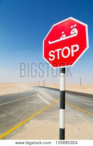 In Oman Near   Street And Loneliness