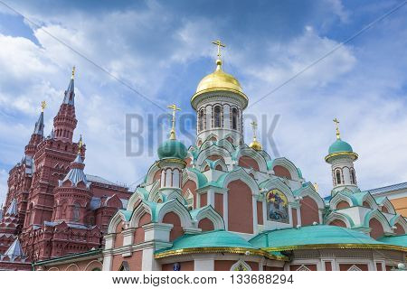 Moscow, Russia -june 03: View On Kazansky Cathedral At June 03, 2016 In Moscow, Russia