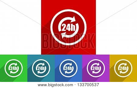 24h vector icons set, colored square flat design internet buttons