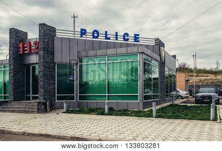 Georgia - April 24 2015. New building of police station in Georgia