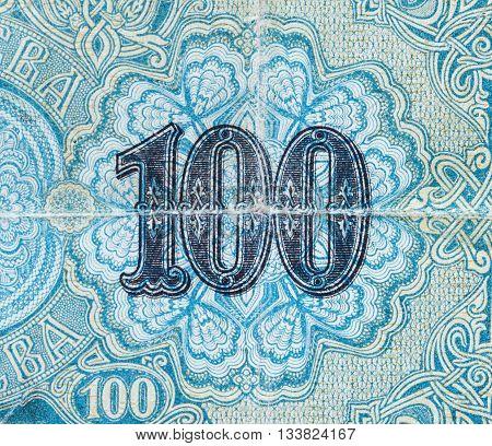 Old Bulgarian Money. 100 Leva Banknote
