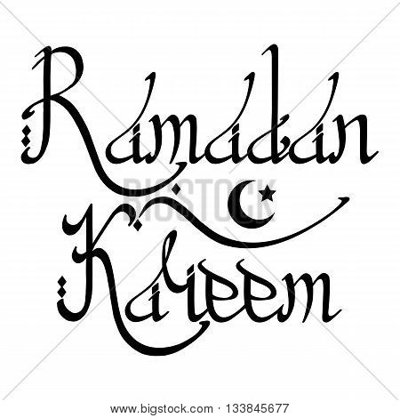 Ramadan Kareem. Ramadan Greeting Card.Vector islamic lettering.Arabic motif.Muslim Vintage wallpaper, religious Holiday Design.Calligraphy handwriting text, title.Abstract background.Isolated on white