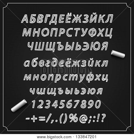 Sketch Cyrillic font, Board with a set of sketch symbols, Sketch font alphabet and numbers, Vector illustration,