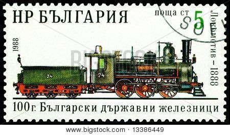 Vintage  Postage Stamp.  Antique  Locomotive - 1888.