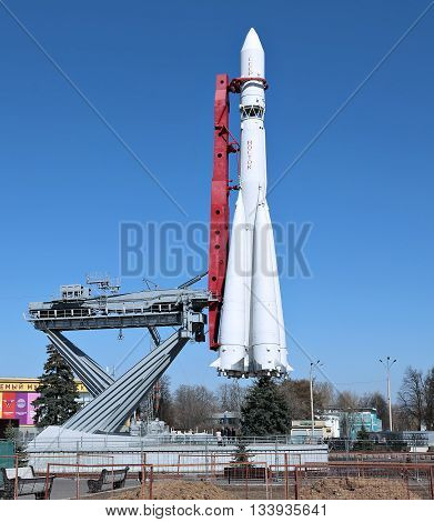 MOSCOW, RUSSIA - APRIL 11, 2015: The rocket Vostok on the launch pad