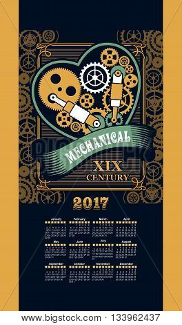 Calendar 2017 mechanical steam punk mechanical iron heart