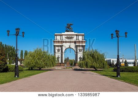 Triumphal arch in memorial complex Battle of Kursk. Russia. Sunny day.