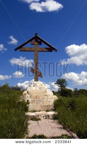 Orthodox Cross Over Meadow And Blue Sky At Oracle - Spring Named White Well