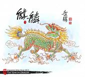 picture of chinese unicorn  - Vector Hand Drawn Kylin  - JPG