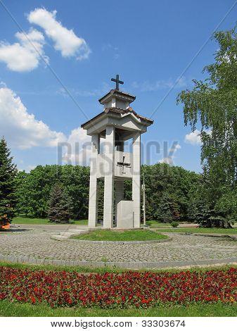 Moscow, Poklonnaya Hill Park. Monument to the Spaniards