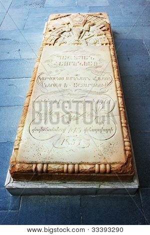 Grave At Apostolic Ncient Church In Armenia