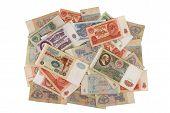 Постер, плакат: Банкнота советский союз