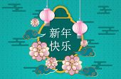2020 Happy New Year Greeting Card Or Background. Happy Chinese New Year, New Year 2020, Chinese New  poster